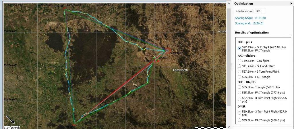 Траектория на полета
